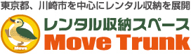 Move Trunk